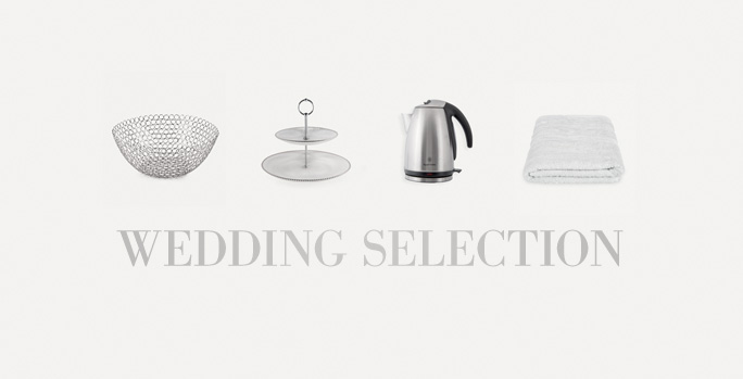 Gift List Wedding